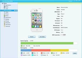iTools screenshot 6