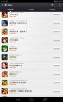Xiaomi Market screenshot 7