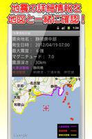 yurekuru call screenshot 8