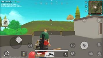 Sausage Man screenshot 7