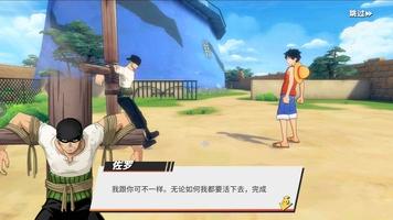 One Piece: Fighting Path screenshot 8
