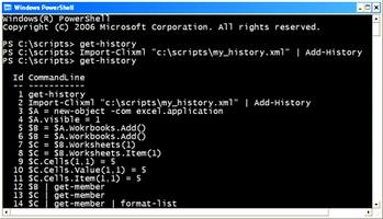 Windows PowerShell screenshot 2
