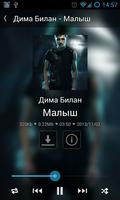 Zaycev - Music MP3 screenshot 11