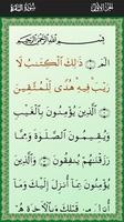 Al-Quran (Free) screenshot 9