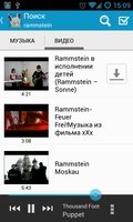 Zaycev - Music MP3 screenshot 16