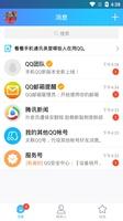 QQ screenshot 7