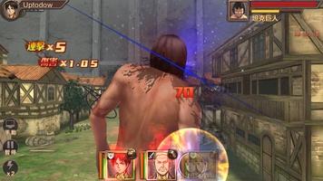 Attack on Titan screenshot 7