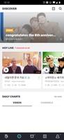 V LIVE - Star Live App screenshot 9