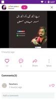 StreamKar Live Streaming screenshot 5