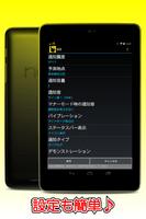 yurekuru call screenshot 5