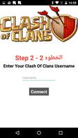 HACK clash of clans screenshot 3