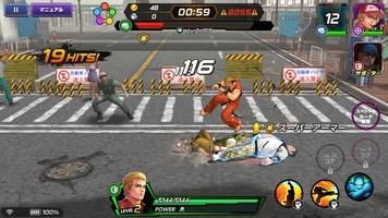 The King of Fighters ALLSTAR (Asia) screenshot 2