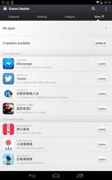 Xiaomi Market screenshot 4