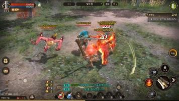 Dragon Raja 2 - Future Walker screenshot 7