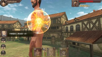 Attack on Titan screenshot 5