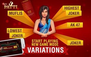 Teen Patti - Indian Poker screenshot 3