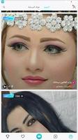 7Nujoom: Live Stream Video Chat screenshot 7