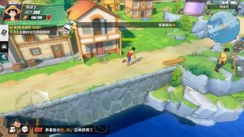 One Piece: Fighting Path screenshot 14