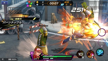The King of Fighters ALLSTAR (Asia) screenshot 13