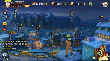 Naruto: Ultimate Storm screenshot 4