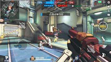 Ace Force screenshot 7