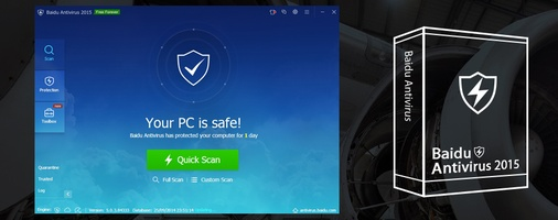 Baidu Antivirus screenshot 7