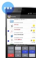 Clipbox screenshot 9