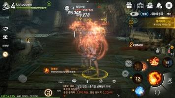 Blade & Soul Revolution (KR) screenshot 5