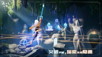 Tower of Fantasy screenshot 4