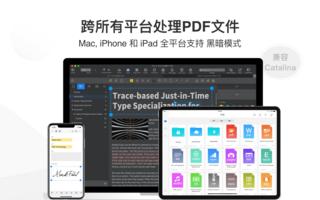 PDF Reader Pro screenshot 9
