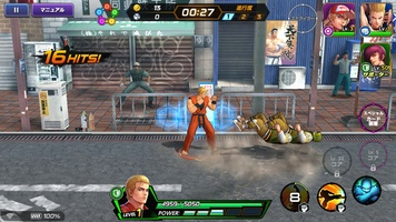 The King of Fighters ALLSTAR (Asia) screenshot 5