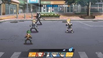 One Punch-Man: The Strongest Man (CN) screenshot 13