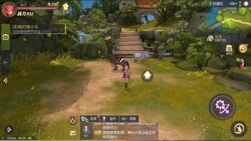 Dragon Nest 2 screenshot 2