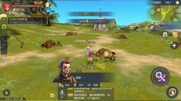 Dragon Nest 2 screenshot 15