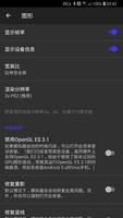 DamonPS2 - PS2 Emulator - PSP PPSSPP PS2 Emu screenshot 4
