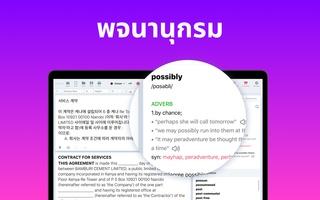 Lingvanex Translator screenshot 7
