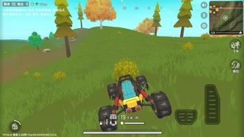 Sausage Man screenshot 9