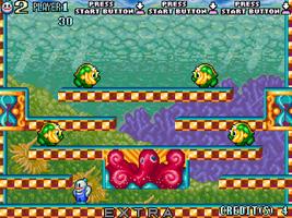 MAME screenshot 4