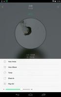 JOOX Music screenshot 8