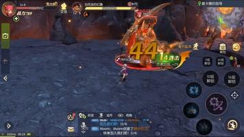 Dragon Nest 2 screenshot 4