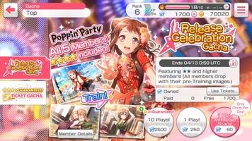 BanG Dream! Girls Band Party! screenshot 14