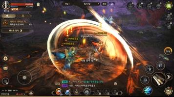 Dragon Raja 2 - Future Walker screenshot 8