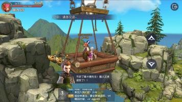Dragon Nest 2 screenshot 6