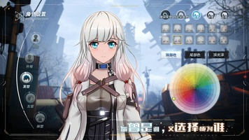 Tower of Fantasy screenshot 5