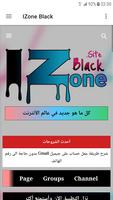 IZone Black screenshot 4
