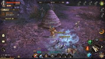 Dragon Raja 2 - Future Walker screenshot 4