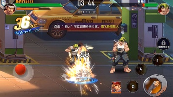 The King of Fighters: Destiny screenshot 5