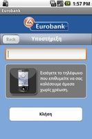 Barcode Scanner screenshot 4