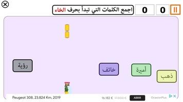 قلم اطفال   العاب اطفال 👸🤴🖌🖍📐⌛ screenshot 5