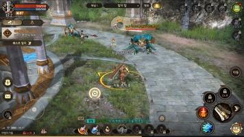 Dragon Raja 2 - Future Walker screenshot 5